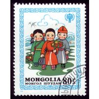 1 марка 1980 год Монголия Дети 1353