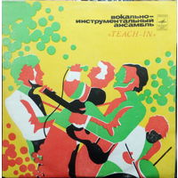 TEACH-IN1980