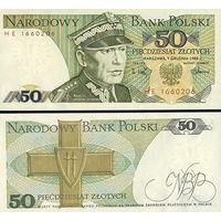 Польша 50 злотых 1986 год  UNC