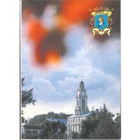 Витебск герб Ратуша