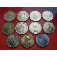 Индия 5 Рупий. Набор 11 памятных монет