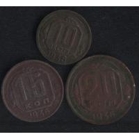 СССР 10,15,20 копеек 1936 г. (*). С 1 рубля!!!