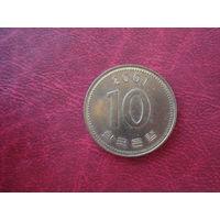 10 вон 2001 год Корея