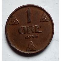 Норвегия 1 эре, 1940 4-4-38