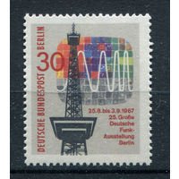 Берлин - 1967г. - Большая немецкая радио-выставка - полная серия, MNH [Mi 309] - 1 марка