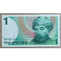 1 новый шекель 1986 - Израиль - XF