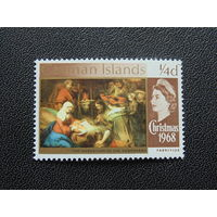 Каймановы острова 1968 г. Рождество.
