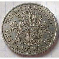 Великобритания 1/2 кроны 1947          ( К-10-2 )