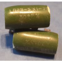 Резистор ПЭВ-3  30 Ом 5%  5шт