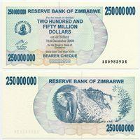 Зимбабве. 250 000 000 долларов (образца 2008 года, P59, UNC)