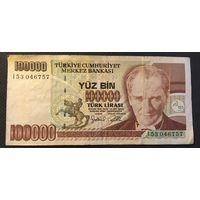 100 000 лир образца 1970