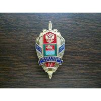 Знак нагрудный. Пограничные войска ФСБ РФ. Служба в городе Магадане 85 лет. Герб. Латунь закрутка.