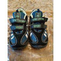 Новые кроссовки, размер 32-33