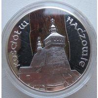 Польша, 200 злотых, 2006, серебро, пруф