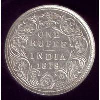 1 Рупия 1879 год Британская Индия