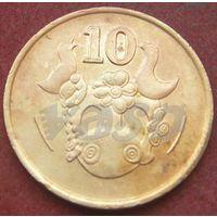 6437:  10 центов 1990 Кипр