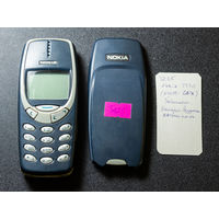 3215 Телефон Nokia 3330 (NHM-6NX). По запчастям, разборка