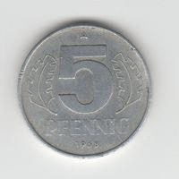 5 пфеннигов Германия (ГДР) 1968 Лот 1752