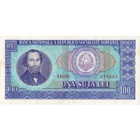 Румыния, 100 лей обр. 1966 г.