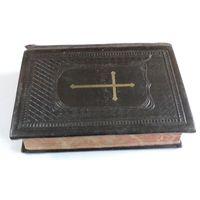 Библия, молитвенник на эст. Lauluraamat. языке 1907 года. Размер 9.5-13.3 см. Страниц 624.