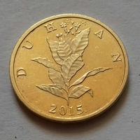 10 лип, Хорватия 2015 г., AU