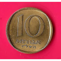 31-50 Израиль, 10 агорот 1974 г.