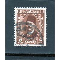 Египет.Ми-216. Король Фуад I (1868-1936).
