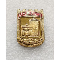 Каменец Подольский-город на Украине #1457-CP24