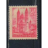 Германия Оккупация Французская зона Рейнланд-Пфальц 1947 Стандарт #8*