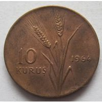 Турция 10 курушей 1964