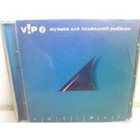 Музыка для подводной рыбалки (CD)