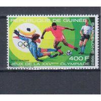 [1935] Гвинея 1988. Спорт.Футбол.Олимпийские игры.