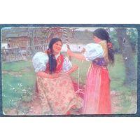 Доуба И. Пасхальная открытка. Чехия. 1917 г. Подписана