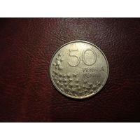 50 пенни 1990 год Финляндия