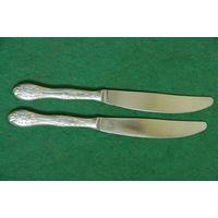 Ножи из нержавейки 2 шт .