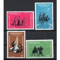 С Рождеством! Ангилья 1968 год 4 марки