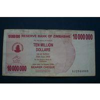 10 000 000 долларов