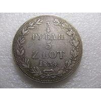 3/4 рубля 5 злотых - 1839 г. MW серебро