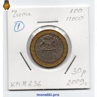 Чили 100 песо 2009 года.