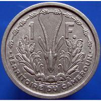 Фр. Камерун 1 франк 1948 (2-8)