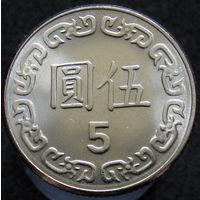 Тайвань 5 долларов 1981 (451)