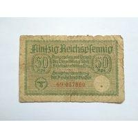 50 рейхспфеннигов 1940-1945 гг.