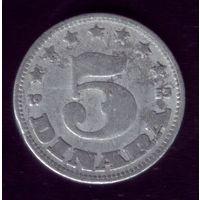 5 Динар 1953 год Югославия