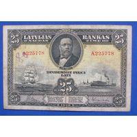 25 лат Латвия 1928