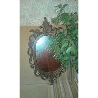 Красивое зеркало в литой металлической раме СССР