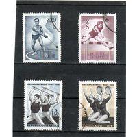 Австрия.Ми 1190-1191,1242,1348. Олимпиада по гимнастике.Вена.1965.