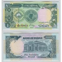 Распродажа коллекции. Судан. 1 фунт 1987 года (P-39а - 1987-1990 Issue)