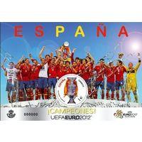 Испания 2012 Mh 4739 Футбольная команда Испанский MNH** Футбол спорт