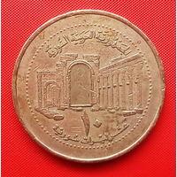56-06 Сирия, 10 фунтов 2003 г.