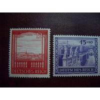 DR Mi.804-805 Рейх. 1941 MNH (mi.13 euro)
